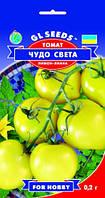 Насіння томату Чудо світу (високорослий), 0,2 г