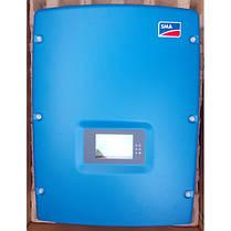 Сетевой инвертор SMA Sunny Tripower 10000TL-20, фото 2