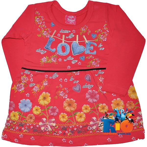 """Детское трикотажное платье с ярким принтом """"Lovely Flowers""""  для девочек (рост 98-116 см)"""
