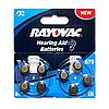 Батарейка ZA-675 Rayovac