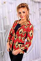 Женский Костюм пиджак с бриджами красный