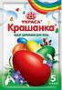 Набор красителей для яиц «Крашанка»