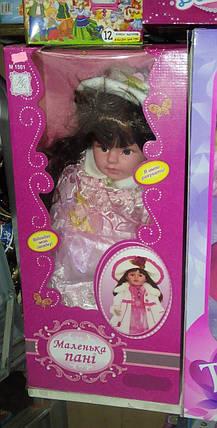Кукла «Маленька пані», фото 2