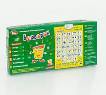 Развивающая игрушка 7031 Говорящий плакат Букварик (на 3-х языках), фото 3