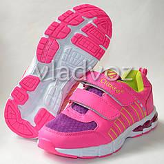Детские кроссовки для девочки розовые 34р Clibee