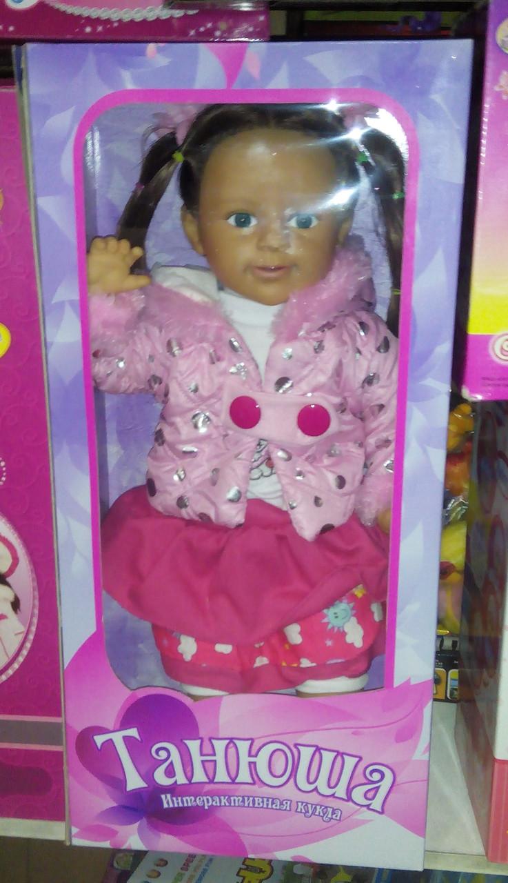 """Интерактивная кукла """" Танюша"""""""
