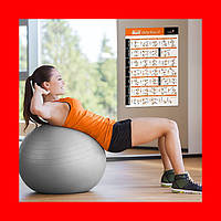 Мяч для фитнеса-85см 1350г, в кор-ке,Profit ball 23,5-17,5-10,5см!Акция
