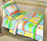 Детское белье в кроватку ТМ Блакит (Белоруссия), Сладкий сон, лучшая цена!