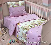 Детское белье в кроватку ТМ Блакит (Белоруссия), Мишутки, лучшая цена!