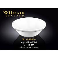 Набор салатников 4 шт Wilmax WL-992664