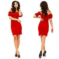 Платье с открытыми плечами . Платья. Купить платье. Магазин одежда. Платье фото.Одежда каталог.