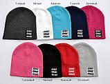 Модная шапка для мальчика подростка, фото 6