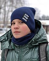 Красивая осенняя шапка для подростка двойная вязка , фото 1