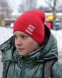 Модная шапка для мальчика подростка, фото 4