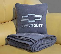 Набор: Подушка + плед  с вышивкой любого логотипа автомобиля!