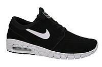 Кроссовки Nike Stefan Janoski Max L (685299-002)