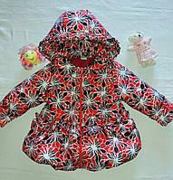 Куртка красная с цветами