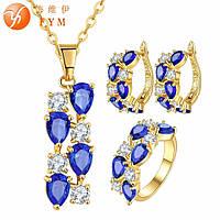 Комплект позолоченный с синими и белыми цирконами: серьги, кольцо, кулон, цепочка