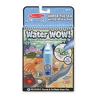 """Волшебная водная раскраска """"Подводный мир"""", Melissa&Doug"""