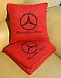 """Автомобільний набір: подушка і плед з логотипом """"Mercedes"""" колір на вибір, фото 5"""