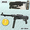Автомат пули M40