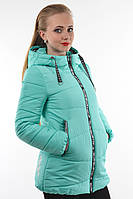 Женская весенняя курточка Arvisa