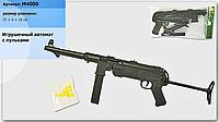 Автомат пули M4000