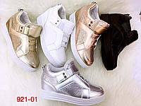 Женские сникерсы кеды ботинки оптом Размеры 36-41