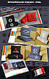 """Автомобільний набір: подушка і плед з логотипом """"Hyundai"""" колір на вибір, фото 3"""