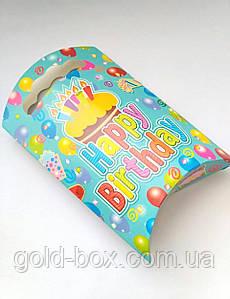 """Детская подарочная коробочка """"С Днем Рождения"""""""