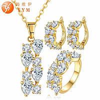 Комплект позолоченный с белыми цирконами: серьги, кольцо, кулон, цепочка