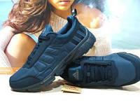 Термо кроссовки Adidas climawarm (реплика) синие 46 р.