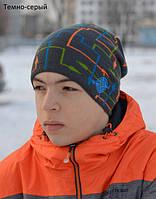Детская шапка для мальчика демисезонная с рисунком, фото 1