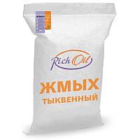 Жмых тыквенный (шрот тыквенный, клетчатка тыквы), 10 кг