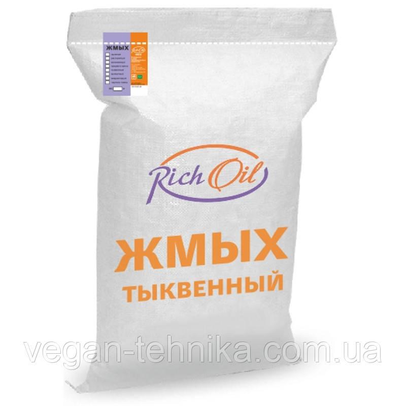 Жмых тыквенный (шрот тыквенный, клетчатка тыквы), 50 кг