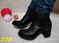 Женские демисезонные ботинки, р.37,38,41