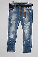 Женские стильные джинсы бойфренд больших размеров Red Sold (код 11120)