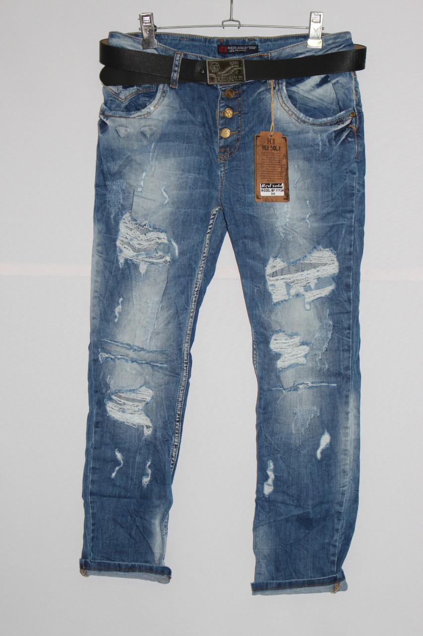 Женские рваные джинсы бойфренд больших размеров Red Sold (код 11134)29-33