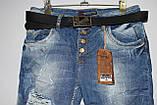 Женские рваные джинсы бойфренд больших размеров Red Sold (код 11134)29-33, фото 2