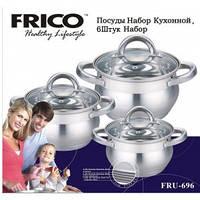 Набор кастрюль Frico FRU-696, 6 предметов (5 слойное дно)