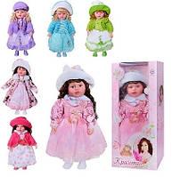 Кукла Красотка M0409 говорит, поет, рассказывает
