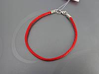 Красный  атласный браслет с серебряным замком