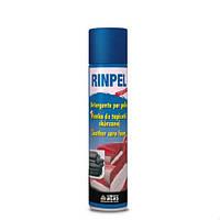 Очиститель кожи аэрозоль Rinpel 400ml ATAS