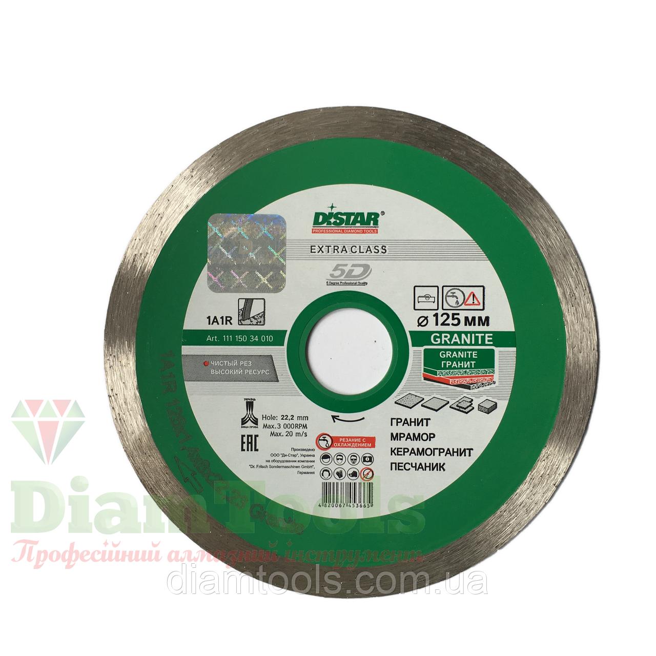 Алмазный диск по граниту Distar 125x22.2 Granite
