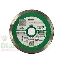 Алмазный диск по граниту Distar 125x22.2 Granite , фото 1