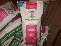 """Семена свеклы кормовой оптом """"Центаур Поли"""" 25 килограмм в мешке купить оптом в Украине 7 километр"""