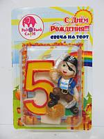 """Свеча цифра в торт """"5"""" Пират"""
