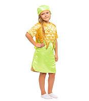 Карнавальный костюм Кукурузы на праздник Весны (4-8 лет)