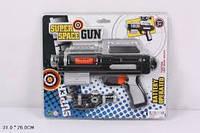 Пистолет музыкальный KT8638-A1