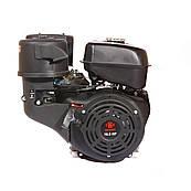 Двигатель бензиновый Weima WM192F-S New (вал под шпонку)